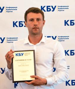 Dmitro Andrushchenko - Managing Director